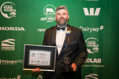 2017 Dairy Manager of the Year Runner Up Kerry Higgins